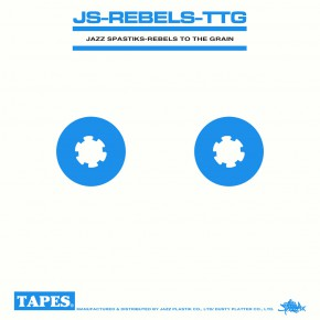 Rebels On Tape